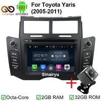 RAM 2GB ROM 32G Octa Core Android 6 0 Fit Toyota Yaris 2005 2006 2007 2008