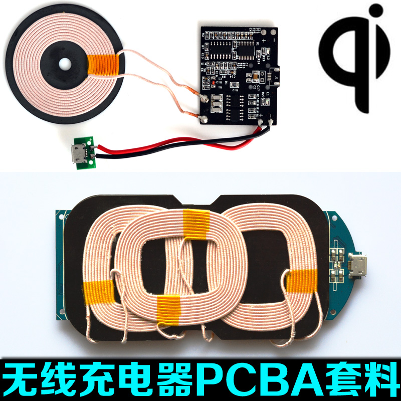 Qi universal mobile phone wireless charger PCBA program DIY transmitter chip PCB coil module circuit board freeshipping rs232 to zigbee wireless module 1 6km cc2530 chip