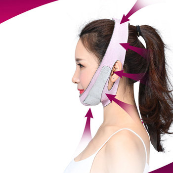 Facial Thin Mask Face V Shaper Slimming Bandage Face Lift Up Sleeping Reduce Double Chin Belt beauty face lift up belt sleeping face lift mask silicone massage slimming face shaper relaxation facial slimming health