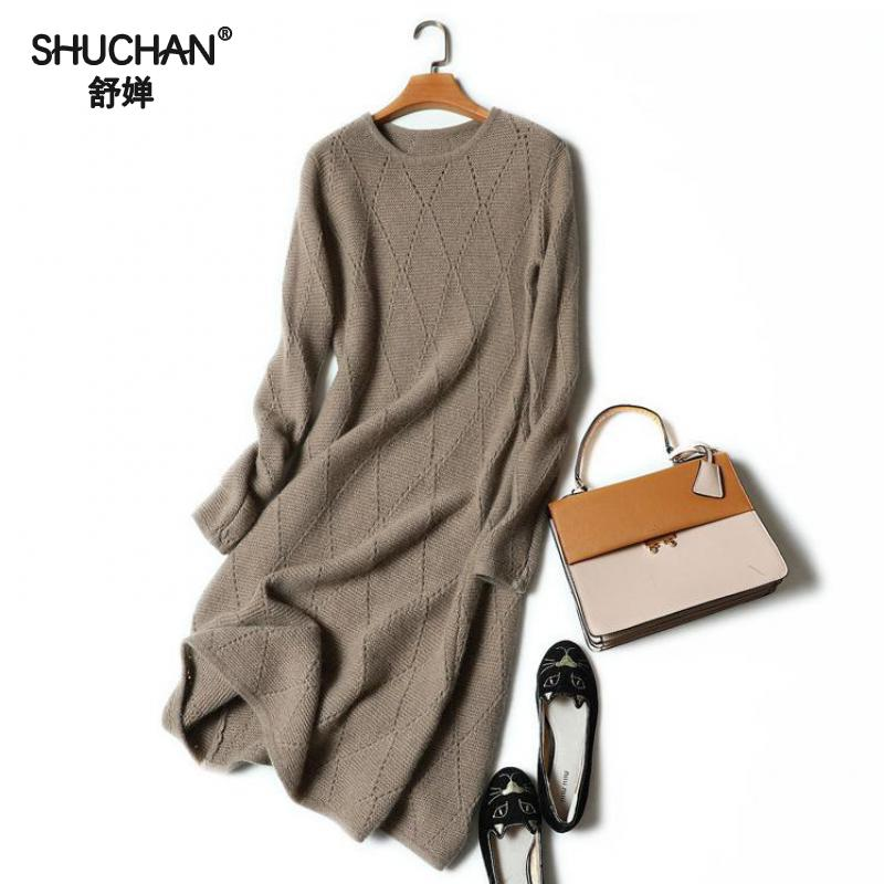 SHUCHAN Autumn Winter Dresses For Women 2017 New Thick Warm Cashmere Knitted Women Dress O-neck Loose Leisure Style 17406 new 2017 hats for women mix color cotton unisex men winter women fashion hip hop knitted warm hat female beanies cap6a03