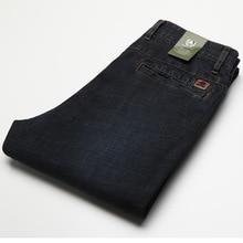 ICPANS Denim Jeans Men Casual Business Thin Summer Black