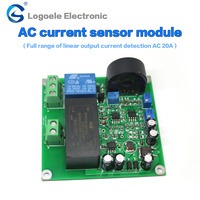 0 5A 0 10A 0 20A AC Current Sensor To Detect The Full Range Of Linear
