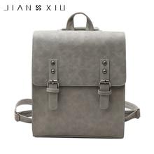 JIANXIU Brand Woman Backpack Vintage Elegant PU Leather Female Backpacks High Quality Schoolbag Mochilas Escolar Feminina