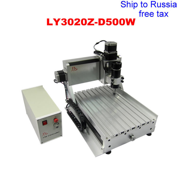 LY 3020Z-D500W 3 axis mini CNC router already assembled carving machine free tax to RU no tax to russia cnc carving machine 4030 z d300 cnc lathe mini cnc router for woodworking