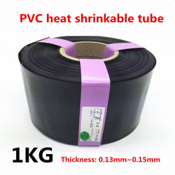 1KG PVC heat shrinkable tube battery holster shrink film black insulation heat shrinkable tube 18650 battery casing