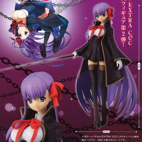 Resultado de imagem para Fate Extra Ccc Sega Prize