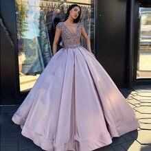 6bc5e8d6da Increíble bola vestido Vestidos de fiesta elegante Vestidos de baile largo  Lila V cuello Gala vestido