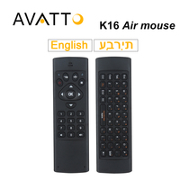 [AVATTO] K16 Hebrew/English 2.4GHz Wireless Mini Full Keyboard 10-20m IR Learning Air Mouse for Smart TV,PC,PS3,pad,Android Box