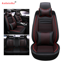 kalaisike leather universal auto seat covers for Isuzu all m