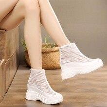 3010565b8203c 2019 wiosna i lato kobiet buty grube podeszwie ażurowe oddychające fajne  buty wzrosła przezroczyste buty w