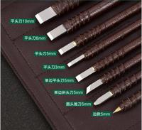 8 High Quality Seal Tungsten Alloy Materials Grill Engraving Knife Carving Knife And Wood Carving Stone
