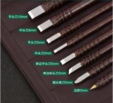 8 high quality seal tungsten alloy materials grill engraving knife carving knife and wood carving stone carving tool