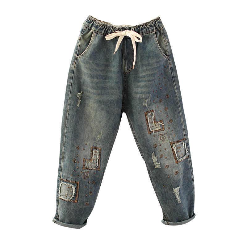 QPFJQD Frauen Vintage Fisch Bestickt Jeans Gerissen Baumwolle Denim Harem Hosen Casual Damen Spitze Up Elastische Taille Hose Blau