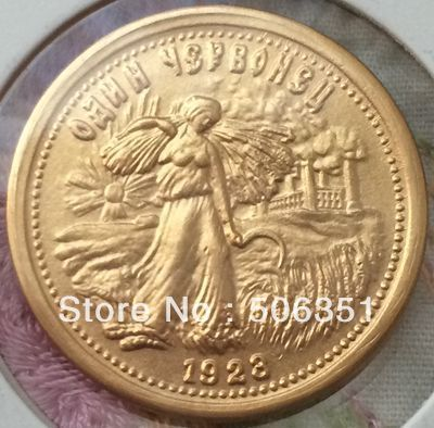 wholesale 1923 russia gold Coin copy 100% 24-K Gold plated