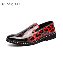 CHUQING Mens Dress Slides Zapatos Fashion Business Casual Leopard Print Bright Leather Shoes