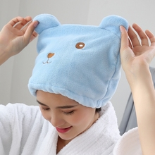 Lovely Bathroom Cap Towel Microfiber Hair Turban Bear Hair Quickly Drying Hat Wrapped Towel Bathing Cap Bath Accessories double layer colorful shower cap wrapped towels microfiber bathroom hats solid superfine quickly dry hair hat bath accessories