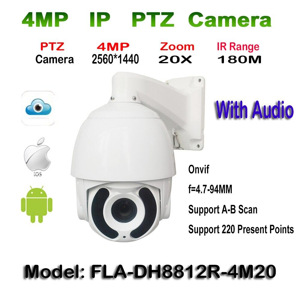 Low price H.265 4MP IP PTZ Camera Onvif 360 Degree Rotation 20X Zoom PTZ Camera With Audio IR 180M IP P2P High Speed Dome Camera 4 in 1 ir high speed dome camera ahd tvi cvi cvbs 1080p output ir night vision 150m ptz dome camera with wiper