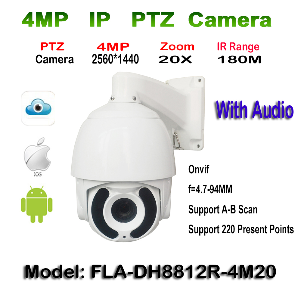 Low price H.265 4MP IP PTZ Camera Onvif 360 Degree Rotation 20X Zoom PTZ Camera With Audio IR 180M IP P2P High Speed Dome Camera