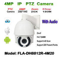 Low price H.265 4MP IP PTZ Camera Onvif 360 Degree Rotation 20X Zoom PTZ Camera With Audio IR 180M IP P2P High Speed Dome Camera