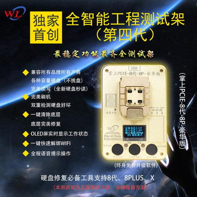 SmartFix WL NAND PCIE Programmer iCloud Remover For iPhone