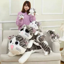 big size Kids Toys Gift For Boys Girls Figure Cheese Cat Plush Animals funny Stuffed Toy Doll animal Pillow Cushion on sale