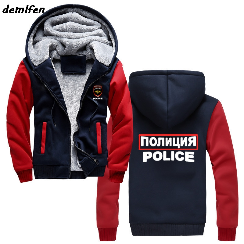 Men Winter Thick Hoodies Fashion New Russia Russian Moscow MVD Logo Police Sweatshirt Harajuku Keep Warm Hoody Jackets Coat