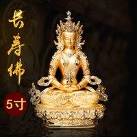 GOOD # 16CM # 2019 HOME patron saint efficacious Protection # Buddhism Buddha gilding Amitabha Amitayus Buddha brass statue
