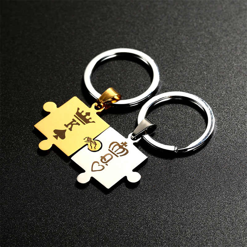 1 Pair Custom Engraved Crown King Queen Poker Spades Letters K Q Pendant Keyring For Couples Women Men Boyfriend Gift Keychain