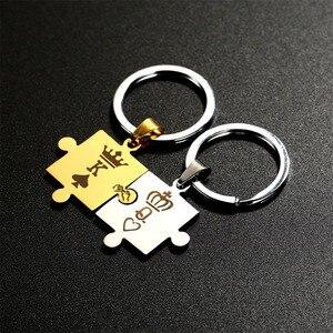 1 Pair Custom Engraved Crown King Queen Poker Spades Letters K Q Pendant Keyring For Couples Women Men Boyfriend Gift Keychain(China)