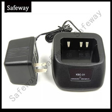 KSC-31 Rapid Battery Charger for KENWOOD two way radio TK-3201/3207/2207 walkie talkie Battery Charger