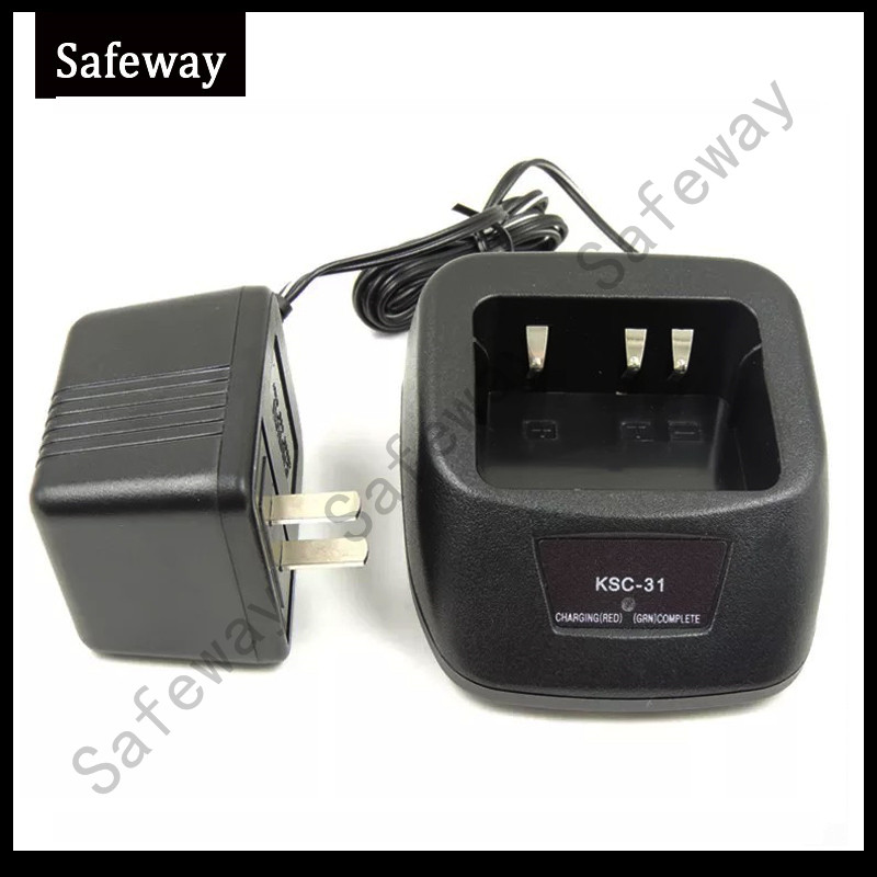 KSC-31 Rapid Battery Charger For KENWOOD Two Way Radio TK-3201/3301/3207/2207 Walkie Talkie Battery Charger