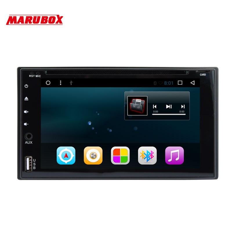 Marubox Voiture Multimédia dvd Lecteur, universel Double 2 din, 170*96mm, Quad Core, Android 6.0.1, DVD, GPS, Voiture Stéréo Radio Bluetooth