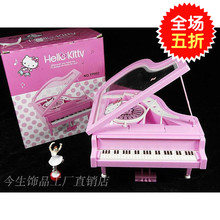 Hot model hellokitty piano music box music box Home Furnishing ornaments female birthday gift gift