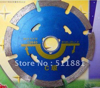 4'' NCCTEC diamond dry saw cutting blade | 100mm Concrete Marble saw blade | circular saw blade