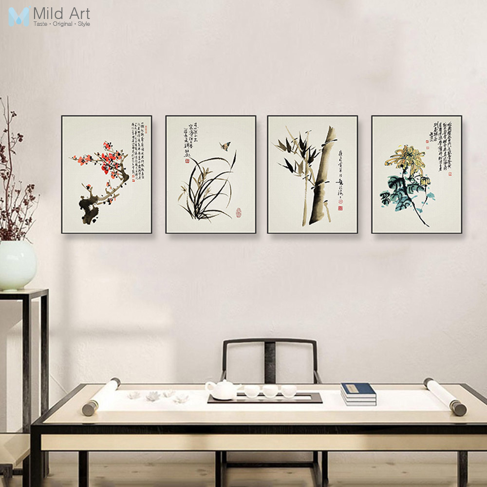 Modern Canvas A4 Art Print Poster Watercolor Chinese Ink Calligraphy Bamboo  Flower Wall Picture Asian Home Decor Paints Custom