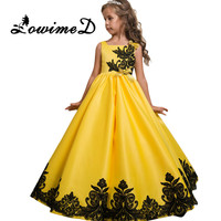 2017 New First Communion Dresses For Girls Pageant Birthday Dress Yellow Ball Gown Flower Girl Dress