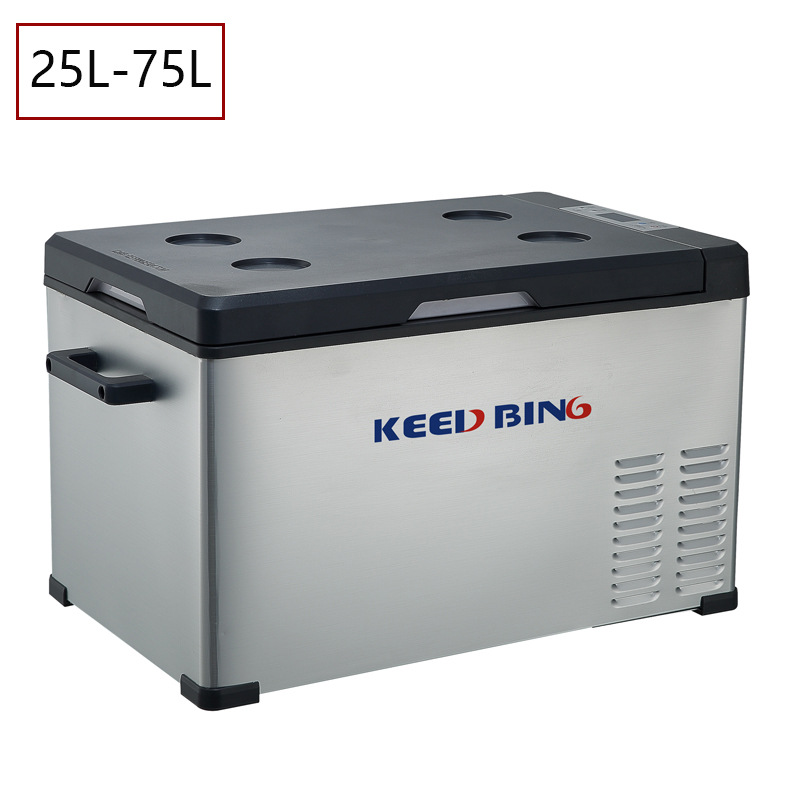 Compressor Car Refrigerator Car Home Dual Use Portable Fridge Car Mini Refrigerator Student Dormitory Mini Electrical Cooler Box