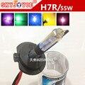 2X55 W 12 V hid xenon H7R bombilla de la lámpara 4300 K 5000 K 6000 K 8000 K 3000 K capa de Recubrimiento H7R hid faros de automóviles Accesorios fuente