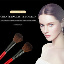 MECOLOR Wood Handle Makeup Brushes For Face Powder Synthetic Hair Blush Brush Foundation cosmetics Beauty Tools kit Maquiagem