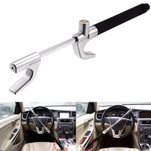Two Hooks Trolley Car Steering Wheel Lock Anti Theft Security System Locks with Safety Hammer