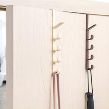 Органайзер, подвесной держатель для вешалки на дверь, крючки для кухонного шкафа, задняя вешалка, держатель для полотенец, универсальная стойка для хранения