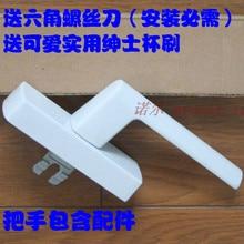 Bridge aluminum doors and windows, doors and windows hardware accessories lock straight handle handle a lot of luxury
