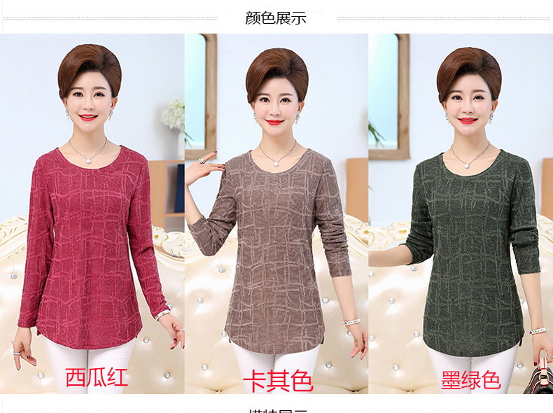 WAEOLSA Autumn Woman Basic Tops Red Khaki Green Knitted Blouses Middle Aged Womens Round Collar Tunic Mother Casual Blouses Plus Size Tops (3)