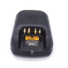 WPLN4226A 唯一ベースデスクトップ充電器 motorola XIR P8268/P8200/P8260 、 DP3400 、 DP3600 DP4800 DEP550 などトランシーバー