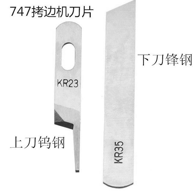 KR23 & KR35 Mes/Blade, Sterk H Merk, 2 stks/partij, industriële Serger/Overlock Naaimachine Onderdelen, Voor Juki, Siruba, Pegasus, Jack...