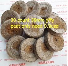 peat Mudas.seeds pellete.fontes supplies