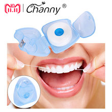 Channy 50m Portable Dental Floss Oral Care Tooth Cleaner With Box Practical Health Hygiene Supplies Oral Care(China)