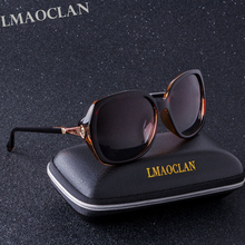LMAOCLAN Brand Design Luxury Women Elegant HD Polarized Sunglasses