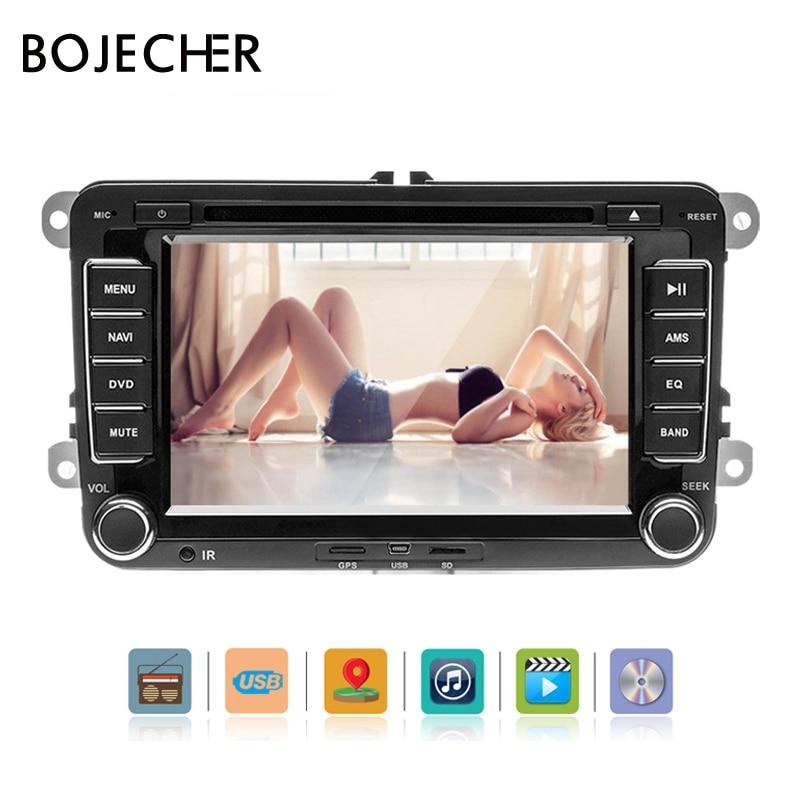 7 дюймов FHD 2 Din Автомобильный мультимедийный плеер Автомобильный dvd плеер сенсорный экран радио аудио Авто для Volkswagen/Golf/Polo/b7/b6/SEAT/leon/Skod