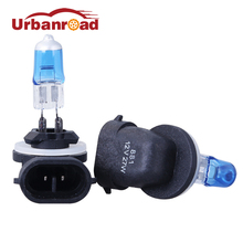 2pcs 881 H27W/2 H27 Super Bright Xenon White 12V Fog Headlight Halogen Light Bulb 27W Car Head Lamp H27 5500K 6000K